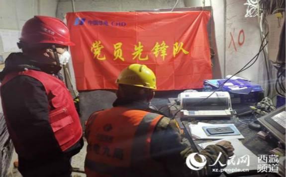 西藏在建最大水电项目有序复工