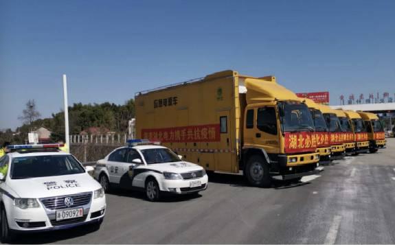 国家电网12台应急发电车抵鄂,全力保障定点医疗机构供电