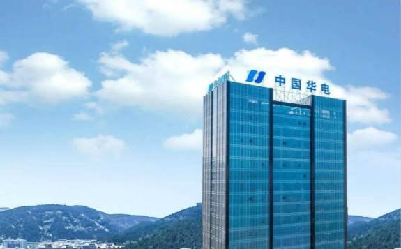 中国华电全面复产复工 保障电力热力稳定供应