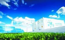 德国视中日为竞争对手 多举措提高绿氢气生产能力