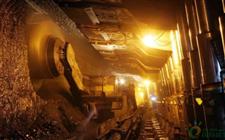 中国工程院院士钱鸣高:煤炭行业必须实现高质量发展