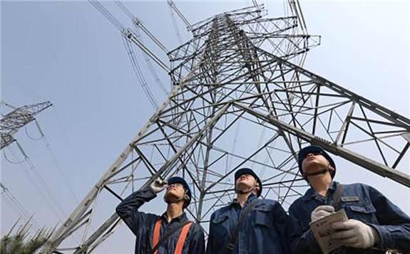 中国两大电网企业总计将为大工业和一般工商业企业减免约595亿元电费