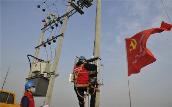 多家省级电网迅速部署 贯彻落实国家电网阶段性降低用电成本举措