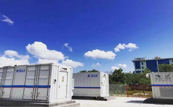 壳牌与欧洲最大电池储能项目签订长期PPA协议