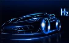 燃料电池汽车或将迎来政策明确期 客车具有高利润爆发弹性
