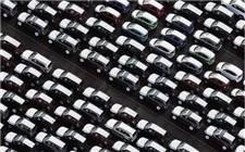 国内新威尼斯汽车市场1月仍未走出阴霾