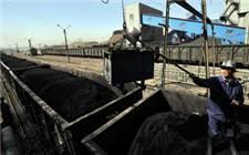 上游煤源增加下游持续紧张 煤炭供应依然短缺吗?