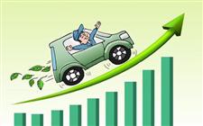 新能源汽车接入量已突破300万辆 《国家平台数据接入规则》内容调整