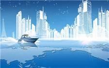 荷兰与德国期待合作共赢 以建成全球首个基于氢能的经济共同体