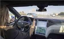 特斯拉自动驾驶致命车祸引发全美关注