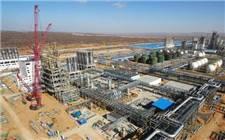 投资144亿元!延长中煤煤制烯烃全力推动填平补齐工程复工
