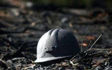 山东威尼斯集团冲击地压矿井全部停产 全面排查隐患