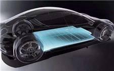 全球车企争抢先机 加速固态电池商业化