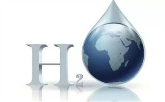 德國和荷蘭將建成全球首個基于氫能經濟共同體