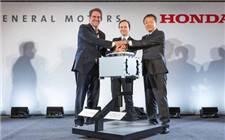 本田和通用合作创建首家大规模生产燃料电池系统的合资企业