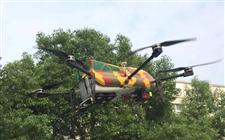 """上海大学氢燃料电池无人机及无人小车助力抗""""疫"""""""