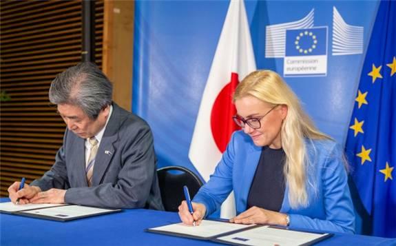 欧洲原子能共同体与日本签署核聚变合作声明