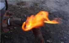 新谢1号煤层气试验井点火成功
