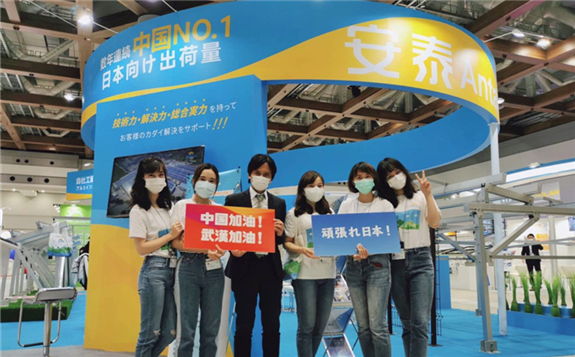 展會播報 | 福建安泰東京PV EXPO如約參展,共待富士山花開