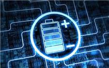赶超特斯拉 韩国研发硅基阳极材料可大幅提升动力电池性能