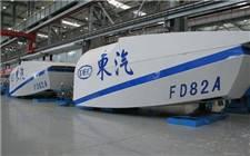 东方电气中标云南大朝山6×225MW水轮机改造项目