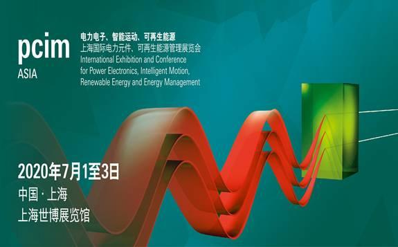 上海国际电力原件、可再生能源管理展览会