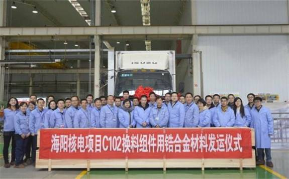国产三代核电核级锆材正式入堆 我国核级锆材国产化目标成功实现