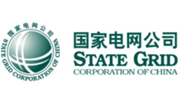 """國家電網:助力中國經濟發展""""加速引擎"""""""