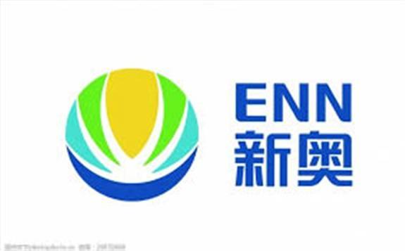 新奥股份立项研发固体氧化物燃料电池和天然气现场制氢技术