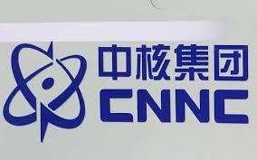 中核北方重水堆核燃料元件生产线复工复产