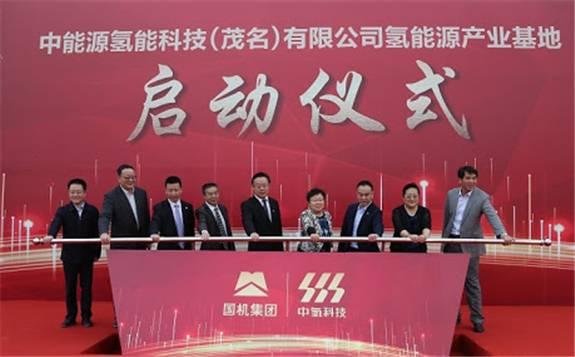 總投資400億元人民幣,廣東茂名烷烴資源綜合利用項目將于21日動工建設