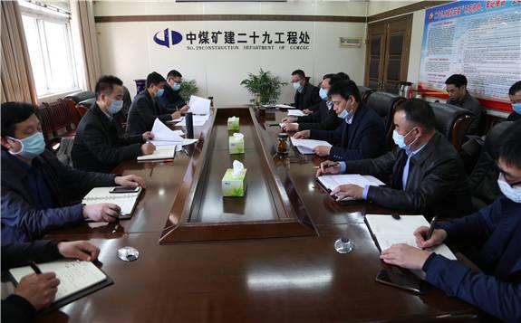 中煤矿建集团副总经理徐辉东到中煤二十九处调研指导工作