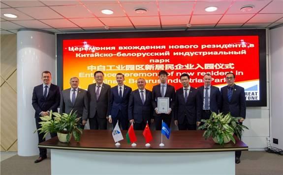 中国机械工业集团有限公司火炬园项目签约落户中白工业园