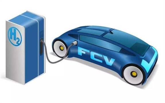 我國氫燃料電池汽車有望駛入快車道