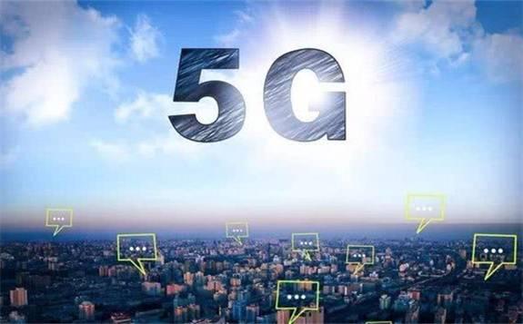 工信部发文:加强电力和频率保障,支撑基础电信企业加强与电力企业对接