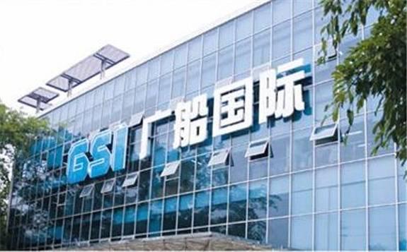 中国船舶集团旗下广船国际:海上风电项目正在如火如荼建造