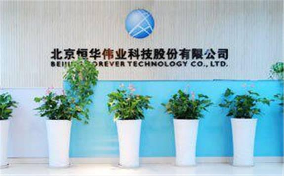 恒華科技增資摩氫科技 涉足甲醇重整制氫行業