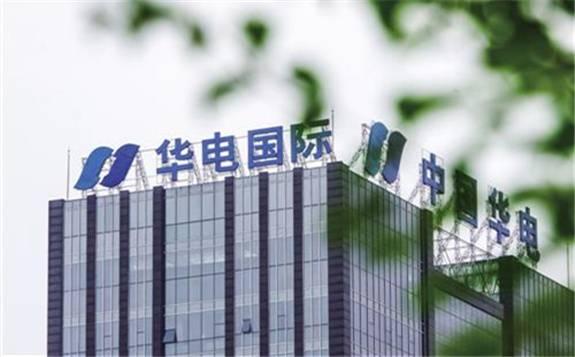 华电国际董事田洪宝先生辞职