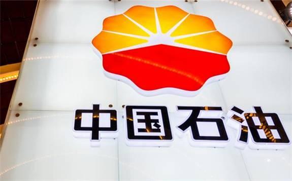 中石油發布2019年年報,實現營收2.52萬億元