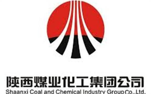 总投资3300亿元!陕煤谋划储备75个产业项目