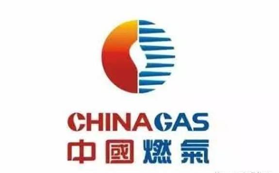 中國燃氣投資11.52億元 用于宜昌充電樁項目建設