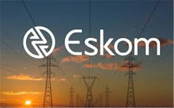 南非Eskom公司擬購電緩解需求缺口