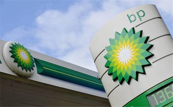 英國石油巨頭BP計劃在2020年將投資計劃減少25%,降至120億美元