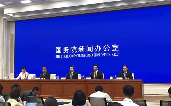 国务院关于支撑中国(浙江)自由贸易试验区 油气全产业链开放发展若干措施的批复
