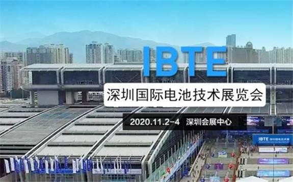聚力湾区、共筑发展、深圳市电池行业协会倾力打造华南电池行业标志性展会