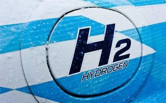 总投资87亿!河北省2020年氢能产业首批重点项目清单公布