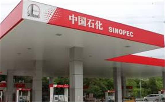 中國石化:西北油田首季油氣銷售實現開門紅