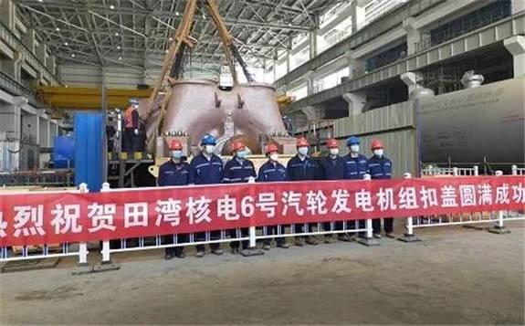 田灣核電6號機組汽輪機扣蓋圓滿成功