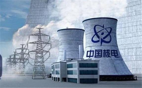首部《能源法》征求意见稿中,核能内容整合