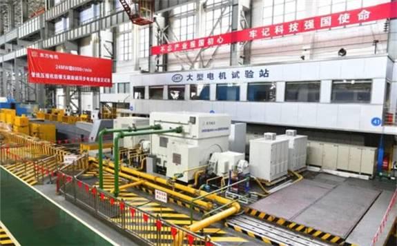 """中国装备智能制造:四年坚守 东方电机迎""""未来工厂"""""""
